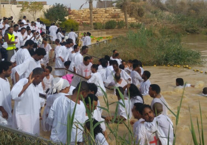 Qasr el Yahud baptism    (photo credit: POLICE SPOKESPERSON'S UNIT)
