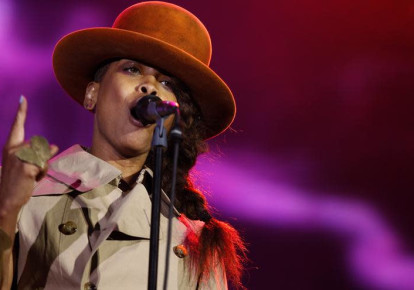 U.S. singer Erykah Badu performs during the three-day Elevation music festival near the Bulgarian capital Sofia June 24, 2012. (photo credit: REUTERS/STOYAN NENOV)