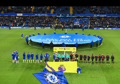 "A banner reading ""Say No To Antisemitism"" is unfurled at midfield before Chelsea F.C.'s match on January 31, 2018, kicking off the club's campaign to fight antisemitism. (photo credit: CHELSEA FOOTBALL CLUB)"