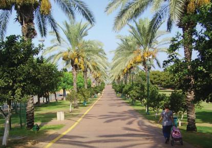 Ra'anana Park (photo credit: Wikimedia Commons)