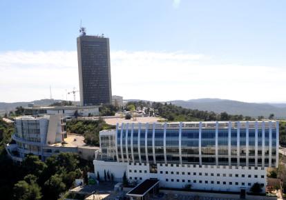 University of Haifa. (photo credit: ZVI ROGER/WIKIMEDIA COMMONS)