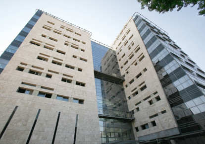 Bar Ilan University's Institute for Nantechnology and Advanced Materials (photo credit: BAR ILAN UNIVERSITY)
