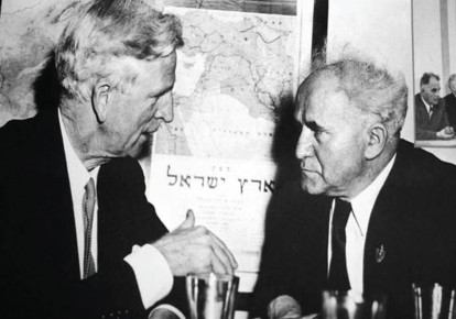 US Envoy James McDonald meets with prime minister David Ben-Gurion in 1949 (photo credit: COURTESY MCDONALD FAMILY)