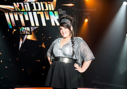 Israel's 2018 Eurovision entrant Netta Barzila (photo credit: COURTESY KESHET)