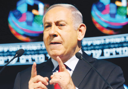 Prime Minister Benjamin Netanyahu addresses a conference in Tel Aviv on February 14 (photo credit: REUTERS/NIR ELIAS)
