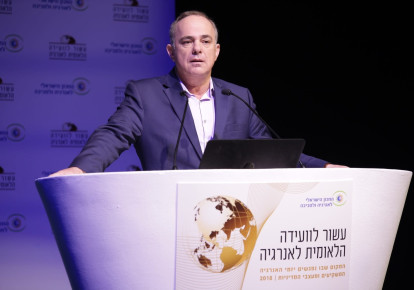 Speaking at an energy conference in Tel Aviv on Monday, Energy Minister Yuval Steinitz said Israel will soon rely solely on renewable energy and natural gas, abandoning use of polluting fossil fuels (photo credit: Courtesy)