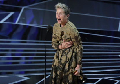 Frances McDormand wins the Best Actress Oscar for Three Billboards Outside Ebbing, Missouri on March 4, 2018. (photo credit: LUCAS JACKSON/REUTERS)