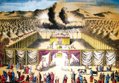 'THE TABERNACLE in the Wilderness,' an illustration from the 1890 Holman Bible (photo credit: Wikimedia Commons)