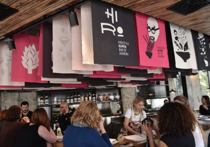 Hiro Ramen Bar (photo credit: SHAY OHAYON)