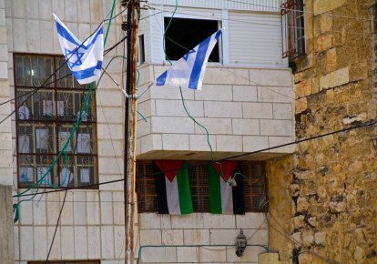 The Beit Hamachpela building in Hebron. (photo credit: TOVAH LAZAROFF)