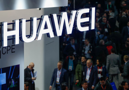 A logo of Huawei is seen during the Mobile World Congress in Barcelona, Spain, February 27, 2018. (photo credit: REUTERS/YVES HERMAN)
