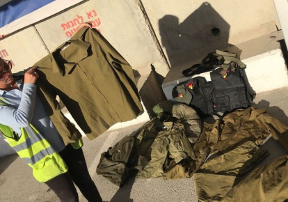 Confiscated uniforms at Kerem Shalom Border Crossing (photo credit: DEFENSE MINISTRY)