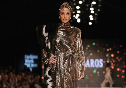 A creation by up-and-coming designer Idan Laros at Tel Aviv Fashion Week (photo credit: AVI WALDMAN)