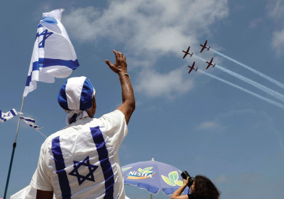 ISRAEL WILL be celebrating again soon. (photo credit: REUTERS)