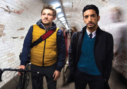 A scene from the new BBC TV drama series New Blood, (photo credit: Courtesy)