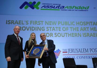 Mt  Sinai hospital partners with Israeli start-up - HEALTH