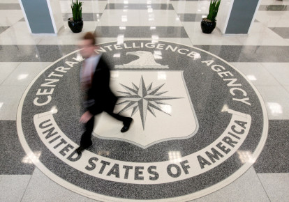 The lobby of the CIA Headquarters Building is pictured in Langley, Virginia, U.S., August 14, 2008. (photo credit: LARRY DOWNING/REUTERS)