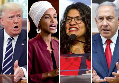 Trump vs Gallup: Latest report shows Jews will vote Democrat