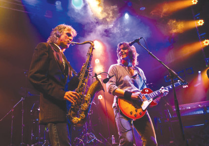 Experiencing Dire Straits and all that jazz - Israel News