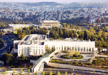 Israel's High Court of Justice