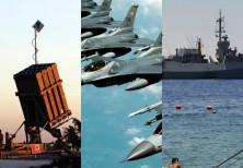 Iron dome, F-16s and Israeli Navy fleet