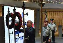 Prime Minister Benjamin Netanyahu attends a memorial for IDF soldiers killedi in the Yom Kippur War