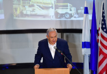 Prime Minister Benjamin Netanyahu speaking at the Israeli Aerospace Industries