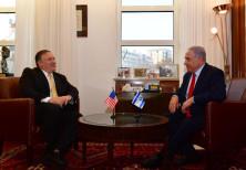Prime Minister Benjamin Netanyahu convenes with US Secretary of State Mike Pompeo in Jerusalem