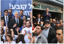Benny Gantz and Benjamin Netanyahu rally their voters a day before elections 2019.