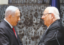 PRESIDENT REUVEN Rivlin and Prime Minister Benjamin Netanyahu face off at the President's residence