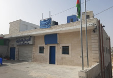 The new Palestinian Authority police station near Ma'aleh Adomim