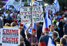 Thousands gather at a mass rally in Tel Aviv