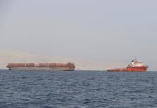 Oman, Strait of Hormuz