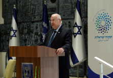 President Rivlin hosted the end of the year event for