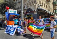 LGBTQ youth protest against far right Noam party at Mahane Yehuda market in Jerusalem