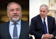 Former defense minister MK Avigdor Liberman and Prime Minister Benjamin Netanyahu