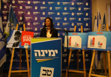 Yamina leader Ayelet Shaked speaks at a press conference.