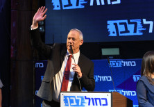 Blue and White leader Benny Gantz