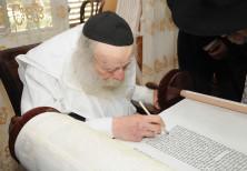 Rabbi Shmaryahu Yossef Nissim Karlitz