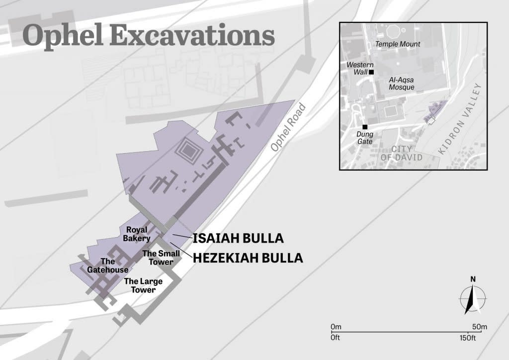 Ophel excavations map (ARMSTRONG INTERNATIONAL CULTURAL FOUNDATION)