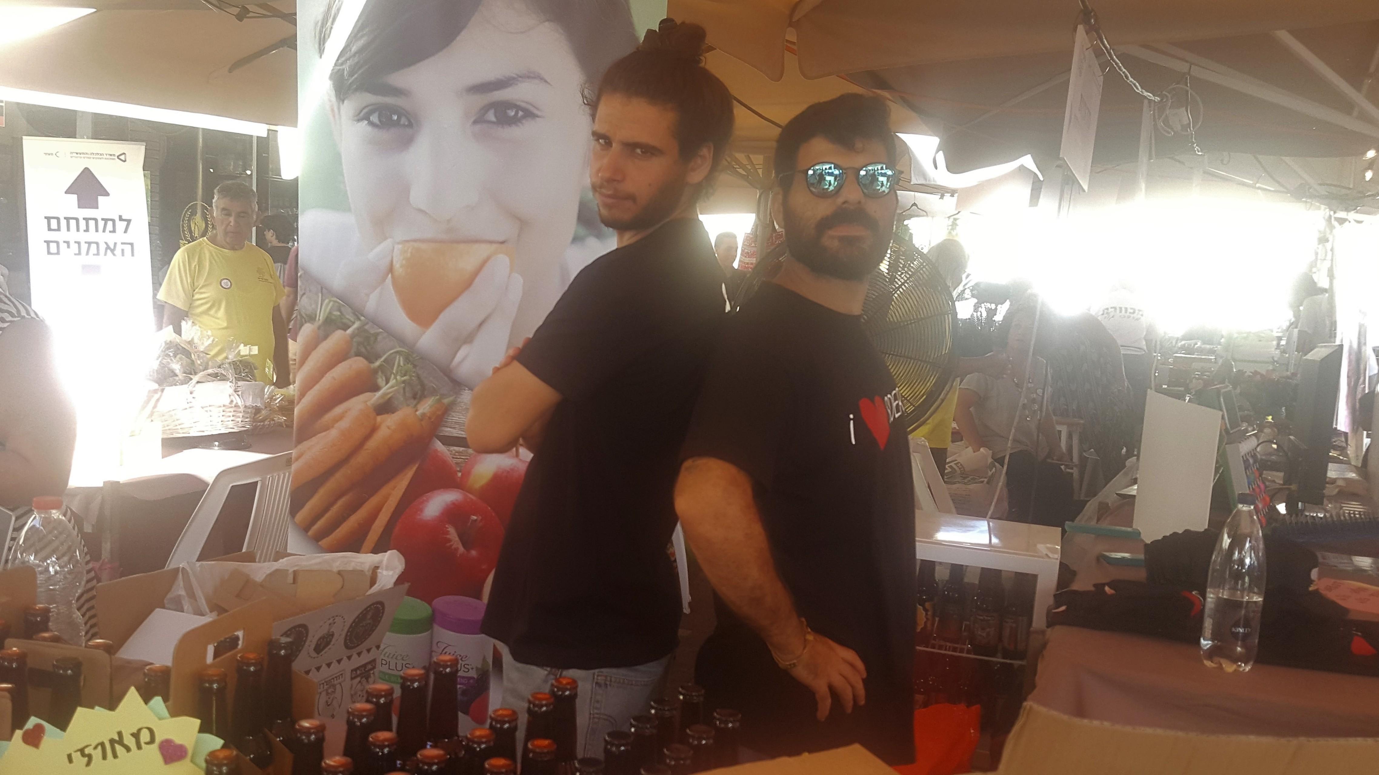 Owner of Pub Sderot Hen Vaknin and colleague Eran Ben-Gal (Eytan Halon)