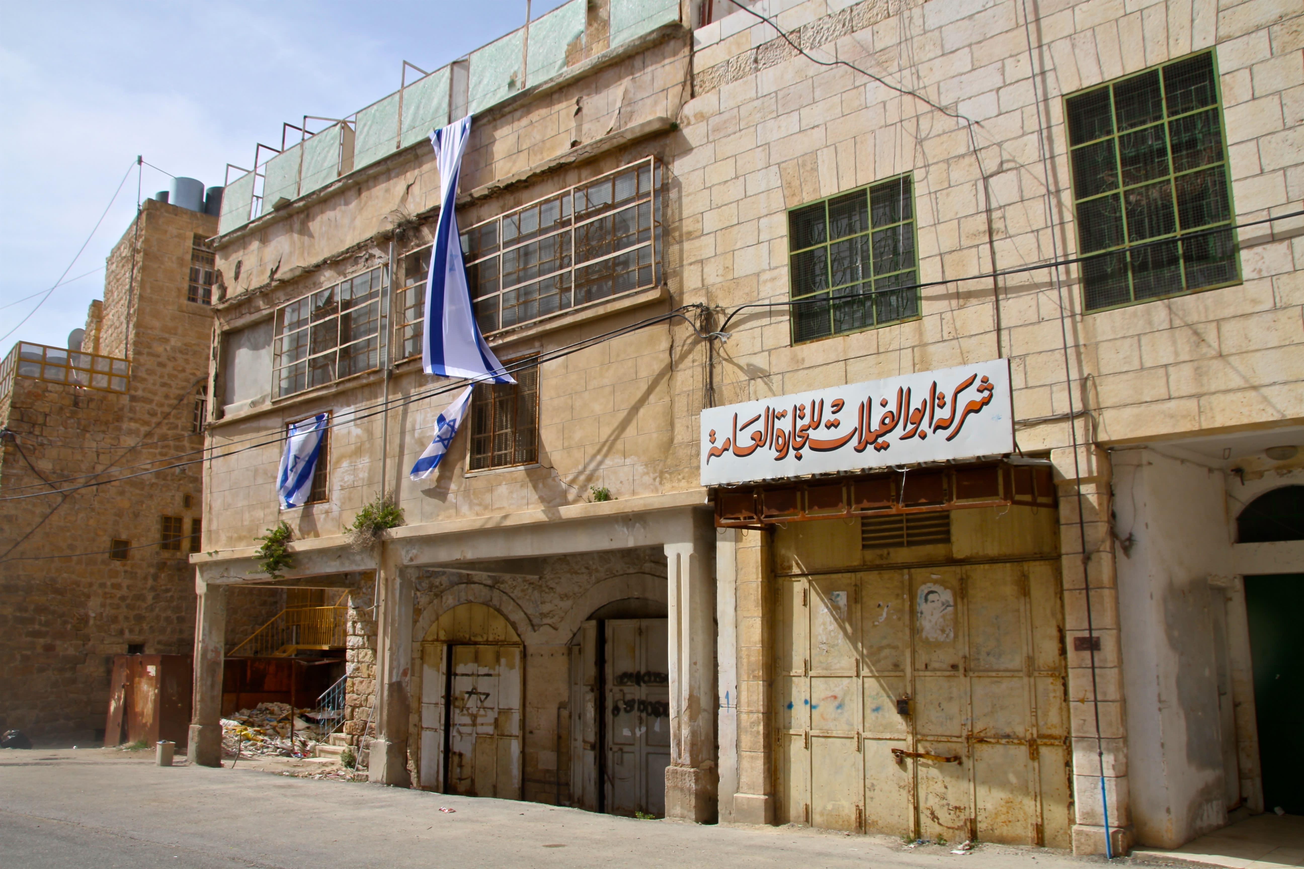 Beit Rachel and Beit Leah in Hebron (Tovah Lazaroff)