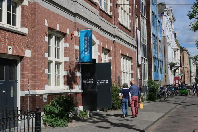 National Holocaust Museum Amsterdam 2016Wikimedia Commons