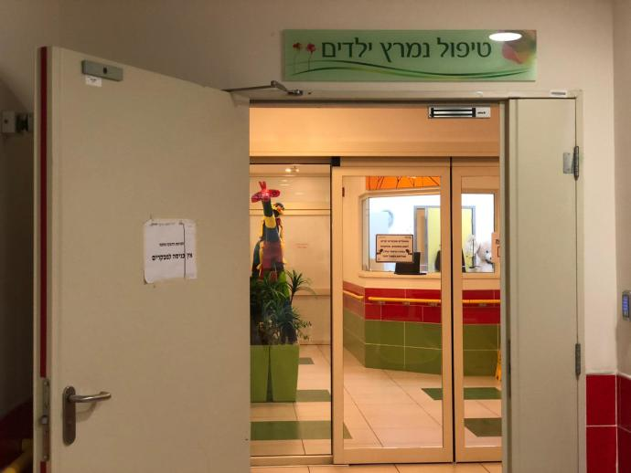 The Pediatric Intensive Care Unit at Kaplan Medical Center in Rehovot, January 18, 2021 (KAPLAN MEDICAL CENTER).