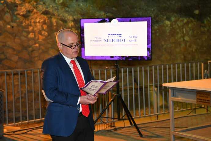 Dr. Yizhar Hess, Deputy Chairman of the World Zionist Organization. (Shlomi Amsalem)