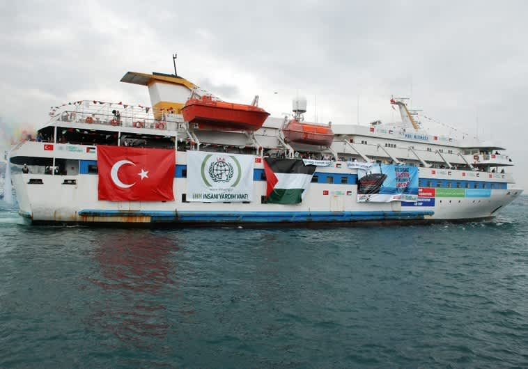 The Turkish ship Mavi Marmara/ Wikimedia Commons