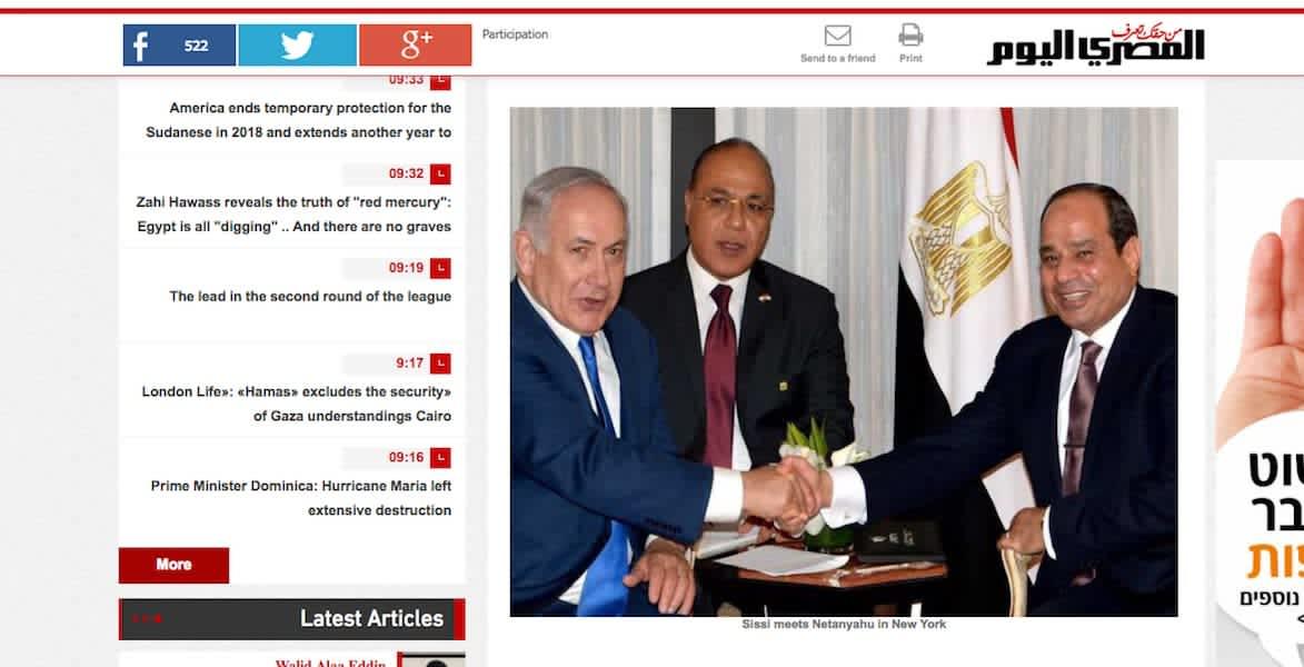 Al Masry al-Youm's online coverage of the meeting between Israeli PM Netanyahu and Egyptian President al-Sisi (SCREENSHOT)