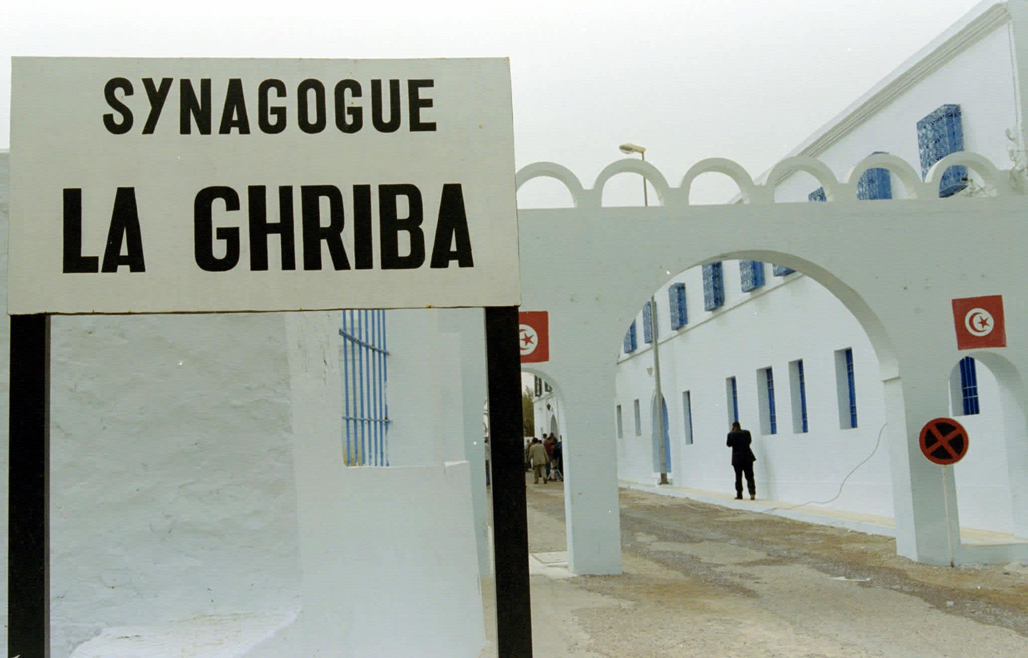 Exterior view of the Jewish Shrine El Ghriba (MOHAMED HAMMI / REUTERS)