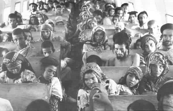 Yemenite Jews on a plane to Israel during Operation Magic Carpet (Wikimedia Commons)