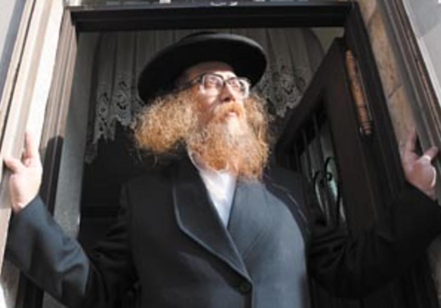 yisrael hirsch 88 298